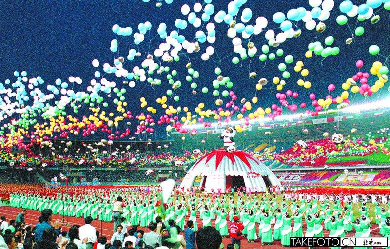 第11届北京亚运会_1990年9月22日,第十一届亚运会开幕式在北京工人体育场举行.
