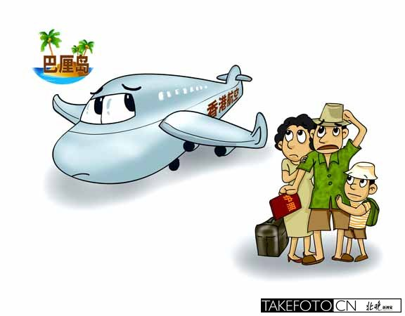 失联飞机乘客身份