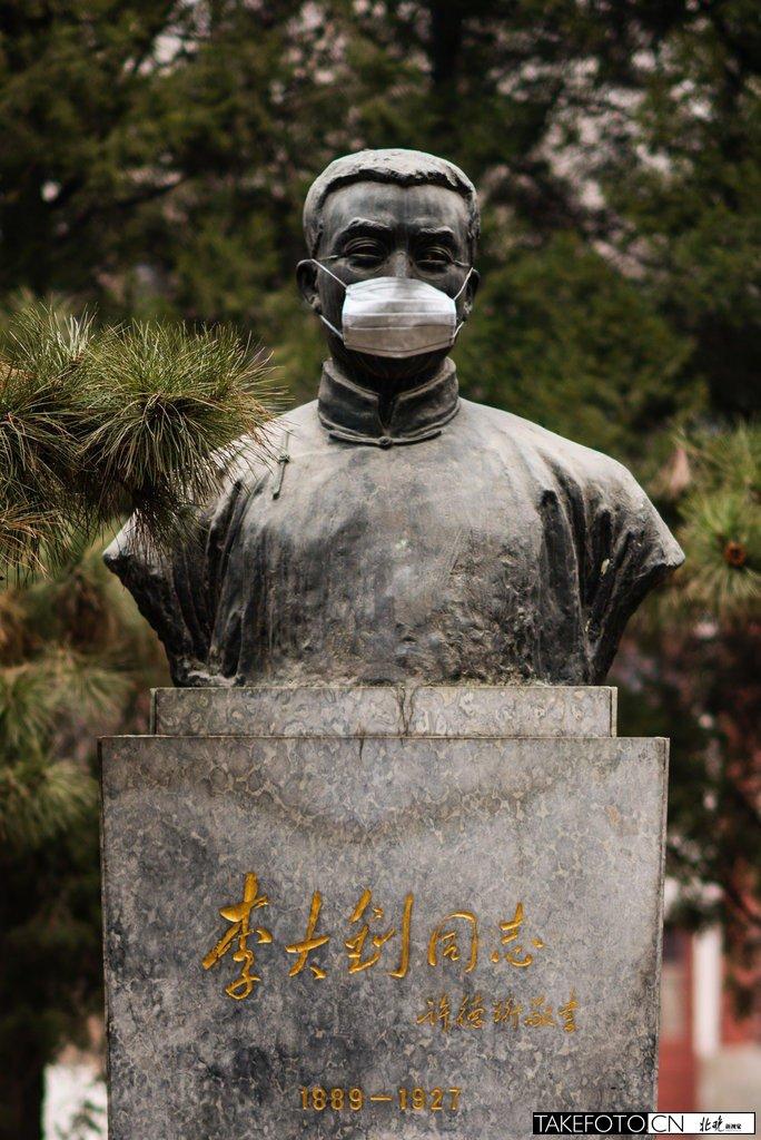北京重度雾霾 北大校园人物雕塑被戴口罩