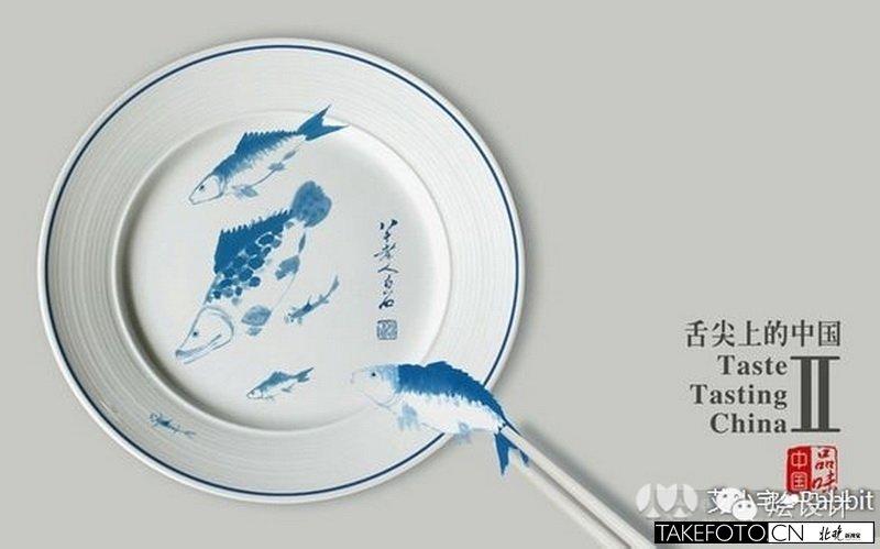 《舌尖上的中国2》海报设计(上)图片