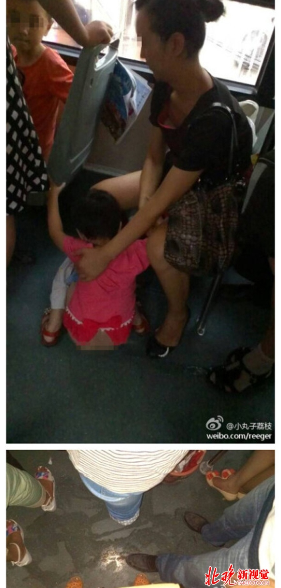 幼交小处女_本地论坛一网友拍下年幼的孩子在公交车上小便的图片,引发网友热议.