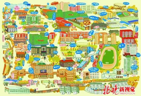广院肉饼笔袋手绘地图设计者 3d肚皮画火了90后酷妈