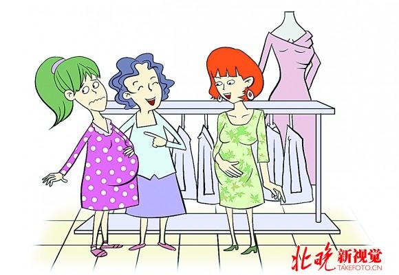 卖女装图片素材