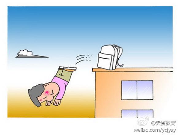 湖南两中学生坠亡因不堪学习压力 相约自杀跳楼