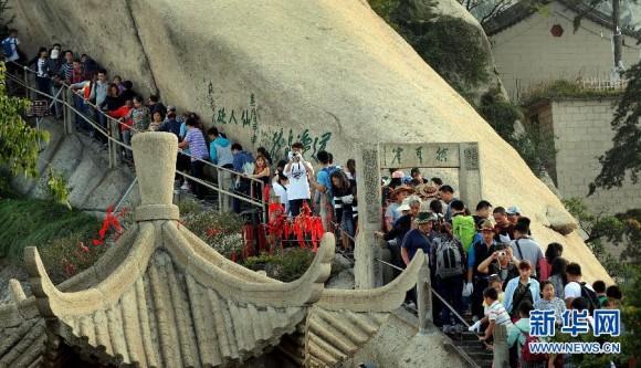 游客通过华山风景区北峰的擦耳崖