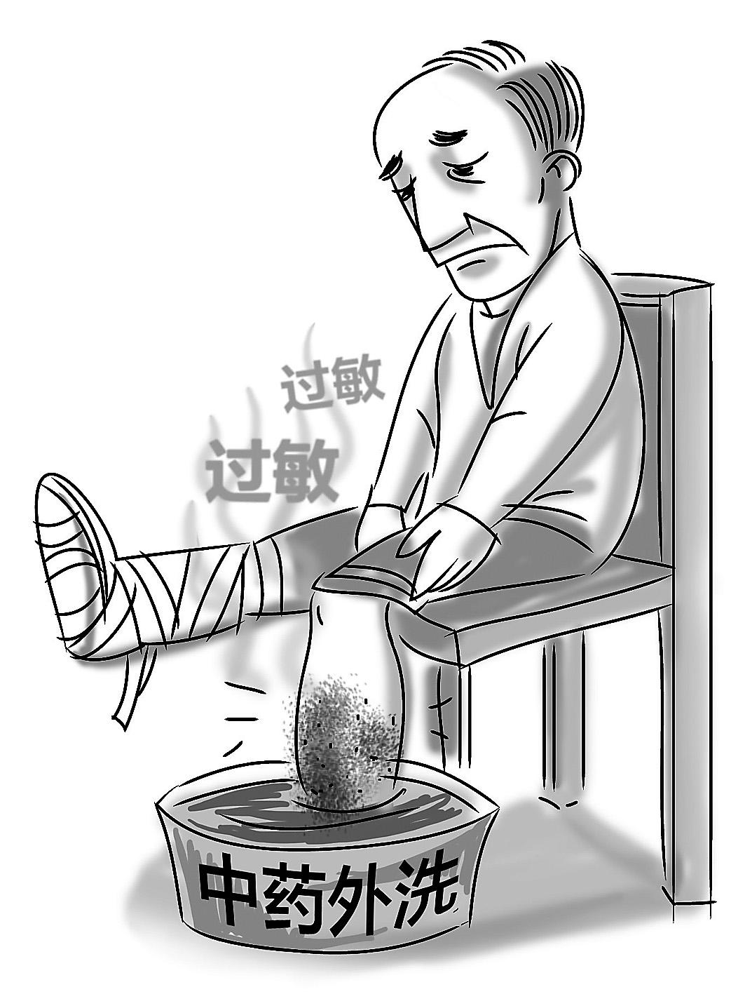 中药丹参pop手绘图片