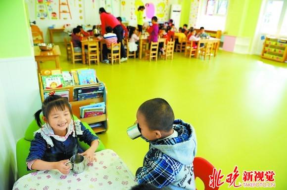 大华山幼儿园牵手东城区第二幼儿园 山娃进城取长补短