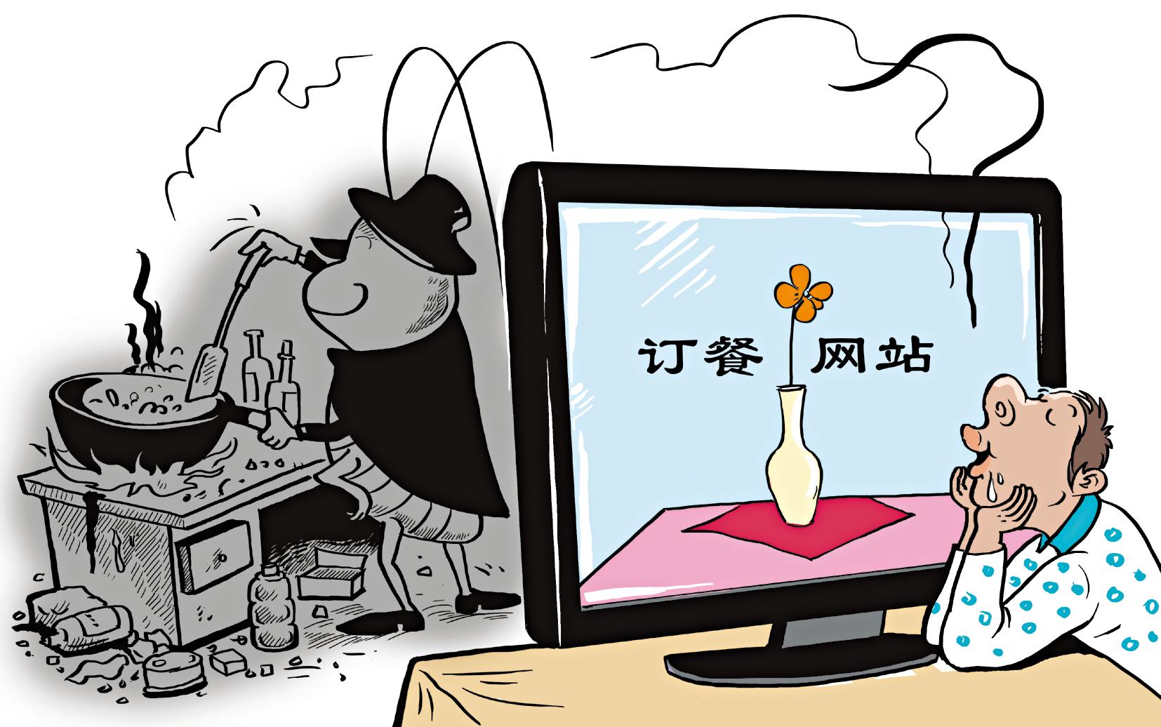 动漫 卡通 漫画 设计 矢量 矢量图 素材 头像 1654_1036