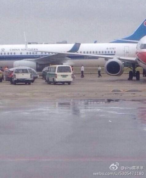 午间广州飞温州mu2491航班在