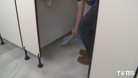 谁有偷拍厕所网站_偷拍厕所_调整大小