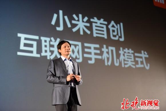 雷军,中国IT界知名的企业家和天使投资人。2010年,雷军创办小米科技,现任小米科技的董事长兼CEO。雷军的职业生涯始于金山,是金山软件的联合创始人及现任董事长,于2007年带领金山软件成功在香港上市。他同时也是卓越网创始人,并于2004年成功将其出售给亚马逊。2011年,雷军显示创办了互联网基金顺为基金,亲任顺为的创始合伙人兼董事长,重点投资移动互联网、电子商务和社交网络平台等互联网领域项目。 作为天使投资人,雷军投资了包括凡客诚品、多玩(YY)、UC、拉卡拉、好大夫和长城会等20多家创新企业。其中
