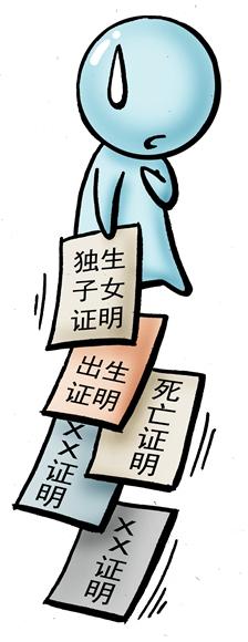 动漫 卡通 漫画 设计 矢量 矢量图 素材 头像 224_580