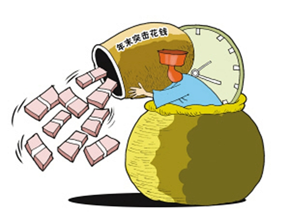 财政预算执行顽疾是很多钱花不出去 提高预算编制水平
