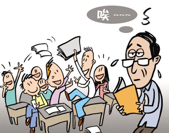 老师批作业简笔画漫画