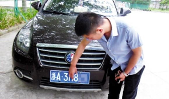 磁铁数字盖车牌字母司机被拘并罚款 网友 请你不要蔑视交警智商高清图片