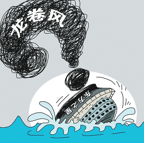 解析摧毁东方之星龙卷风从而来 遭遇沉船险情该如何自救