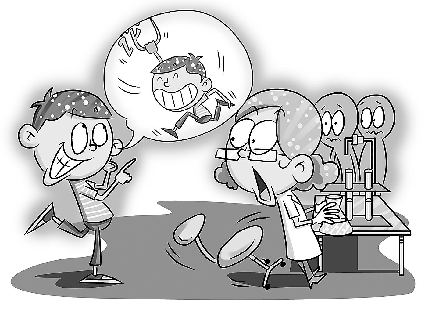 动漫 卡通 漫画 设计 矢量 矢量图 素材 头像 1417_1032