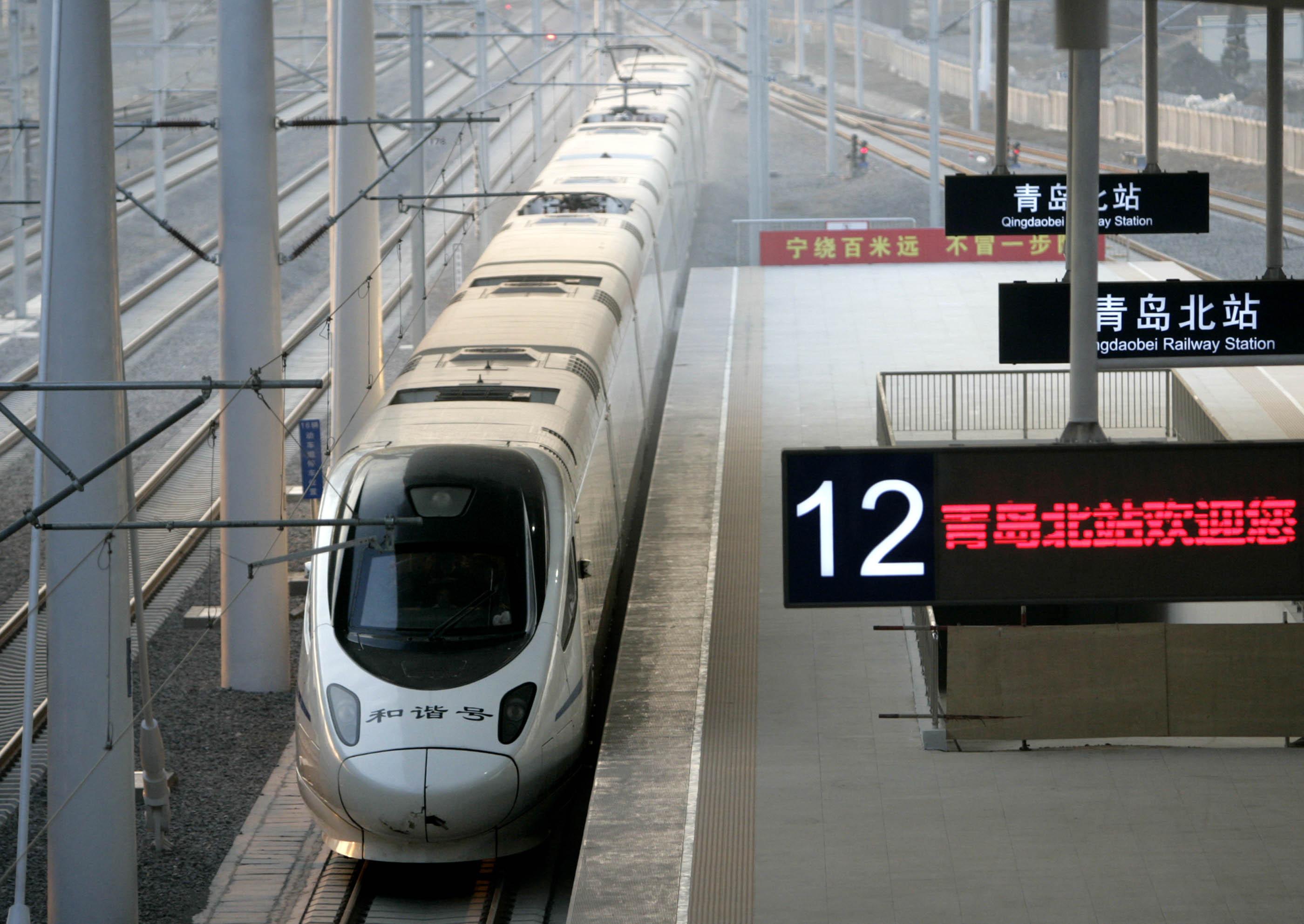 端午节北京增开至天津高铁