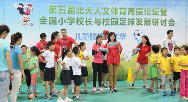 新形势下高校体育教学改革的发展对策研究