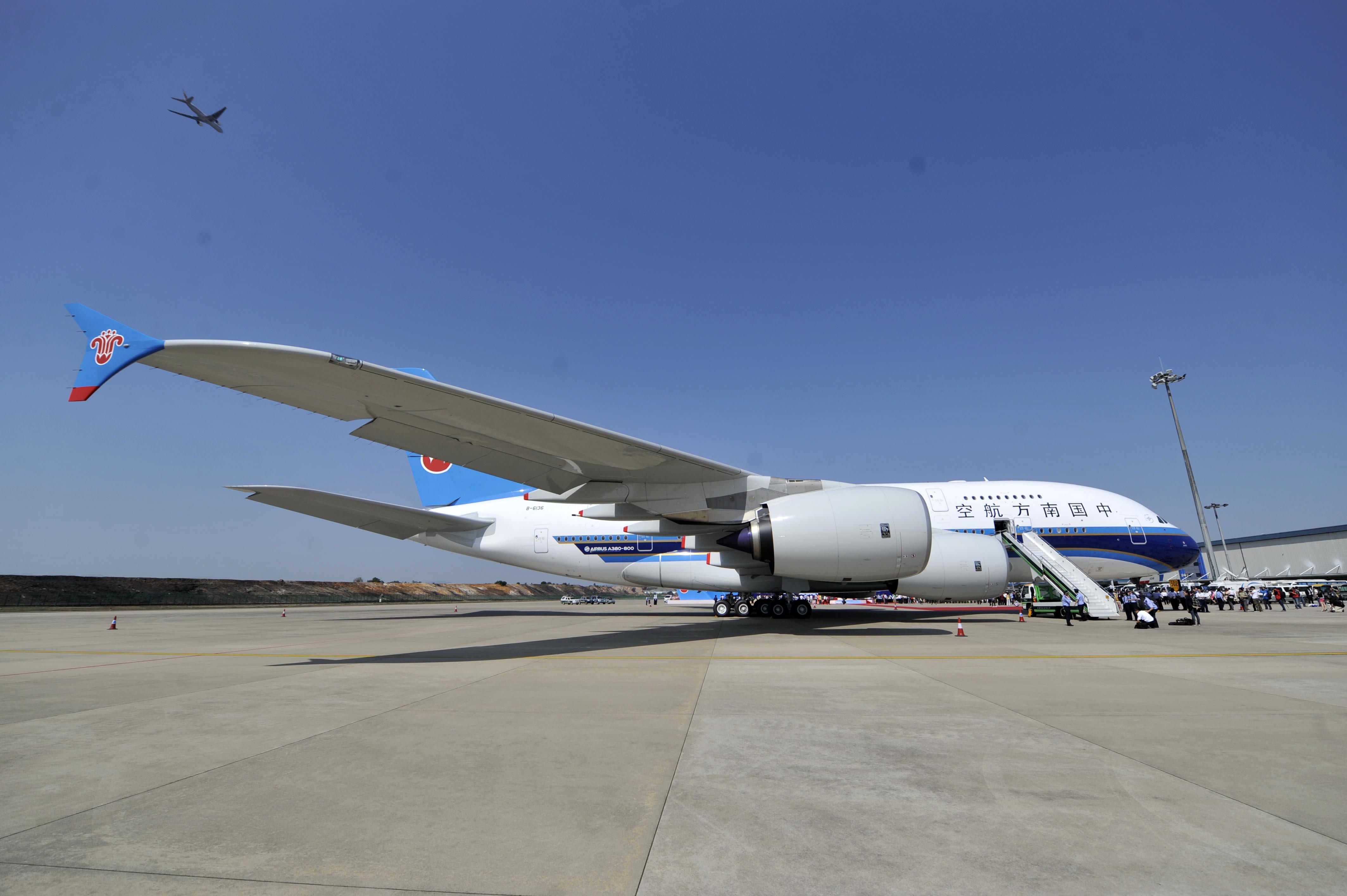 深航一架由台州飞来广州的zh9648航班