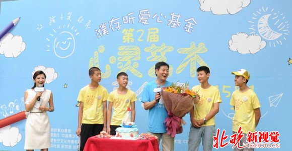 阎彤摄濮基金 (2)
