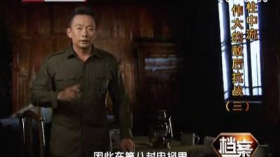 北京卫视《档案》上线搜狐网图片