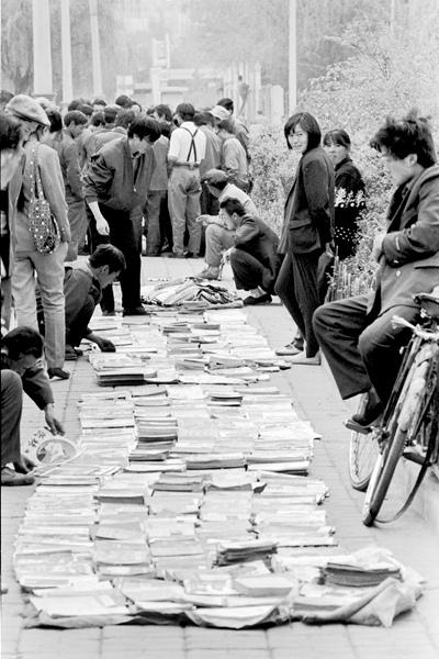 1992-跳骚市场