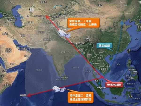 印度洋法属留尼汪岛发现疑似客机残骸