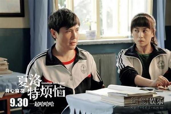 国庆档电影港囧九层妖塔打擂台