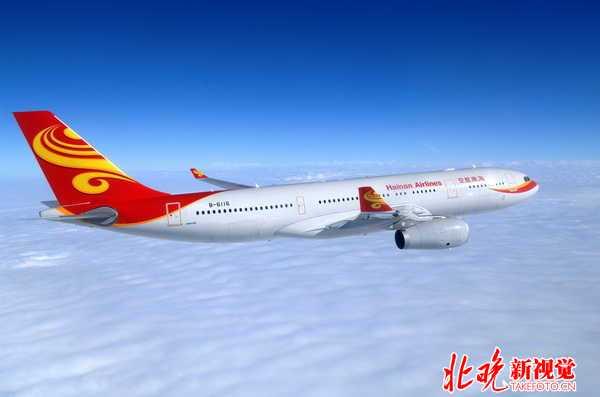 附图3:海南航空空客a330飞机