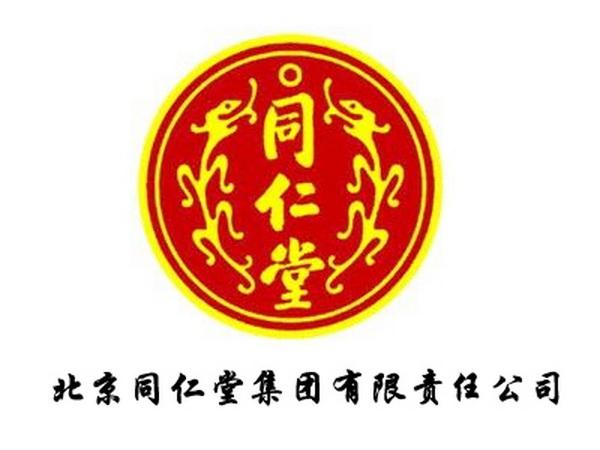 北京同仁堂圆形logo