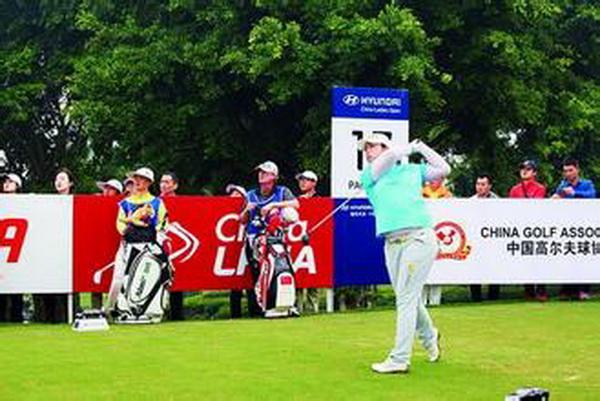 中国女子高尔夫球赛下月收官战 金孝周潘红等角逐55万美元奖金