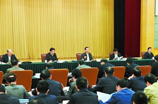 京津冀人口发展战略报告