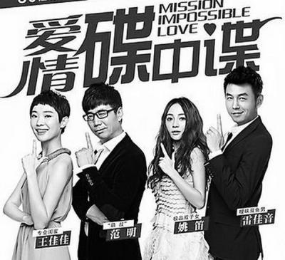 舒淇杨颖主演《寻龙诀》吐槽:新故事和九层妖塔是一