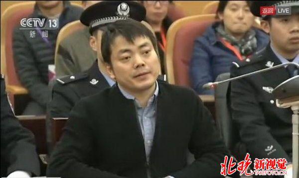 21世纪经济报道 刘冬_21世纪经济报道刘冬