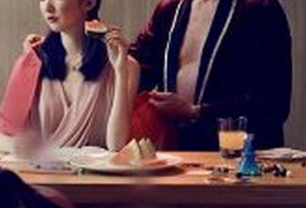 乱伦性交小?9.ly/)??)?.?9l#?+_21岁女子被姨爷爷包养 淫荡乱伦激情爱爱长期性交