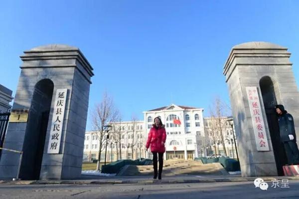 在此之前,北京市委已决定,汪先永任密云区委书记,潘临珠,刘颖任密云