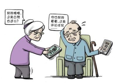 微信成中老年人网络主战场