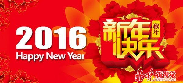 新年快乐365hddvd网站