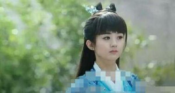 赵丽颖诛仙定妆照 网友:少女刘海清纯可爱就看演技了