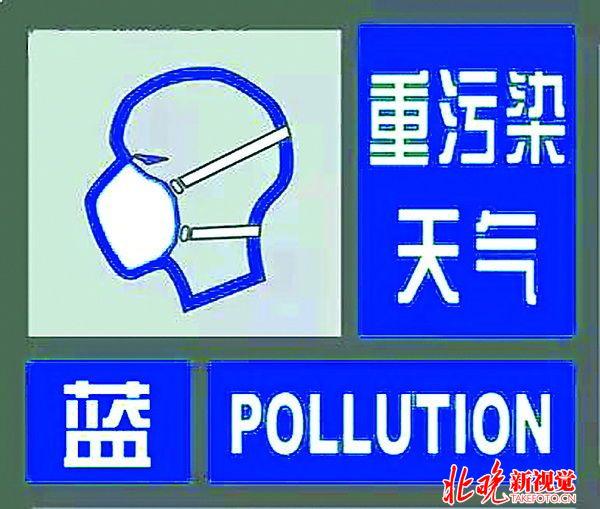 城市烟囱污染海报矢量图