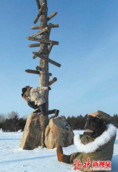 中国唯一能观测北极光的地方 爬犁拉客要排号不守规矩重罚