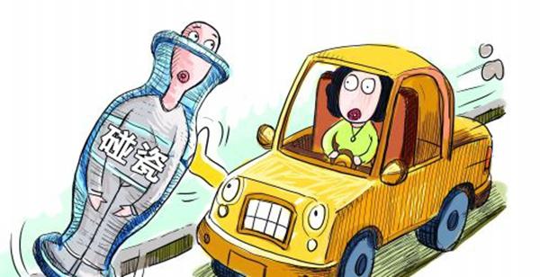 司机扶老太被讹_司机扶老太反被讹遇到老年人摔倒我们需要怎