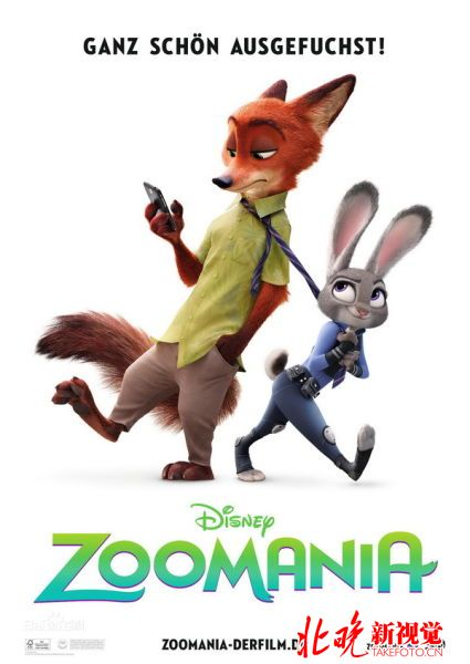 随着迪士尼最新动画片《疯狂动物城》的公映