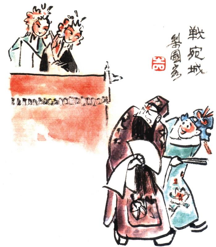 曹操人物简笔画卡通
