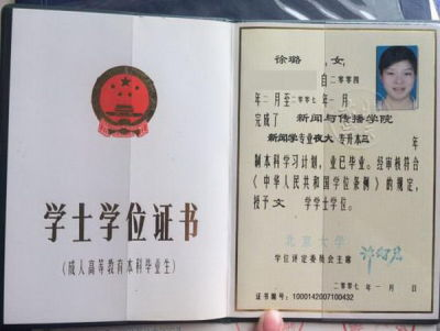 江苏成人高考学位英语复习资料一 江苏成考网