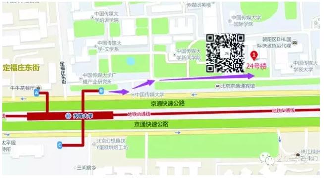 """从地图上看,这家""""崔永元口述历史研究中心""""位于中国传媒大学校内的24"""