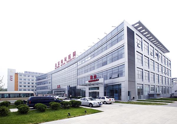 北京地坛医院 图片来自网络