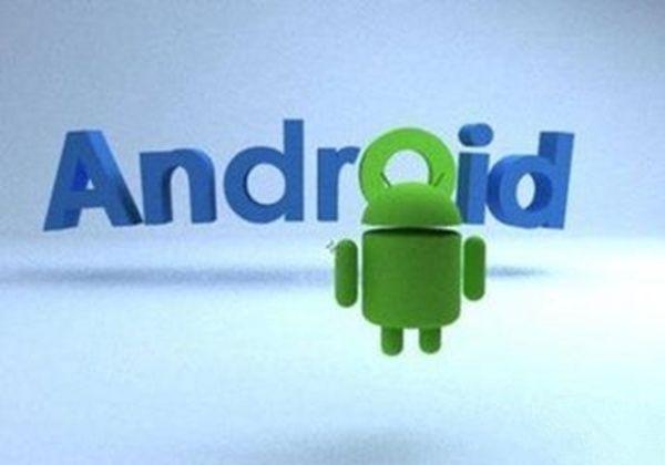 android手机震动素材