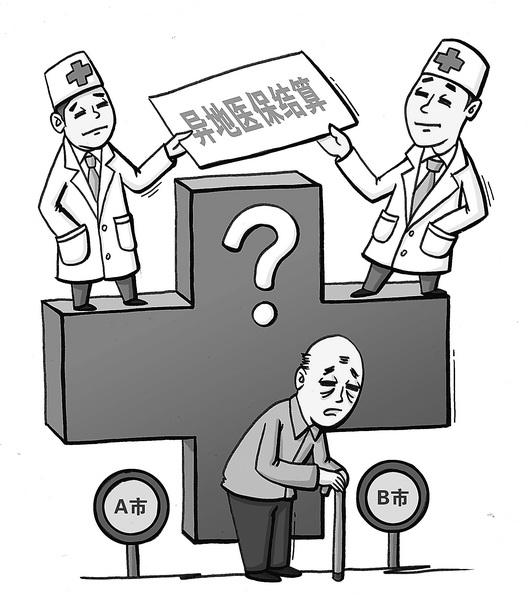 动漫 卡通 漫画 设计 矢量 矢量图 素材 头像 531_600